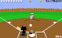 Base-Ball 2